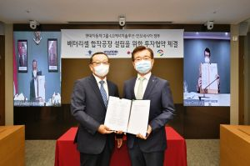 Hyundai - LG Investasi USD 1,1 Miliar Bangun Pabrik Baterai di Karawang