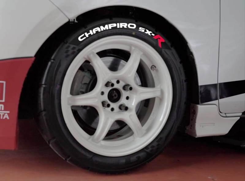 GT Radial Champiro SX-R (Foto: GT Radial)